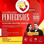 Santuário Nossa Senhora da Lapa Celebra Pentecostes nos dias 08 e 09 de Junho